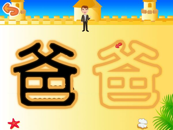Kids Learn Mandarin is a playful app for learning Mandarin Chinese