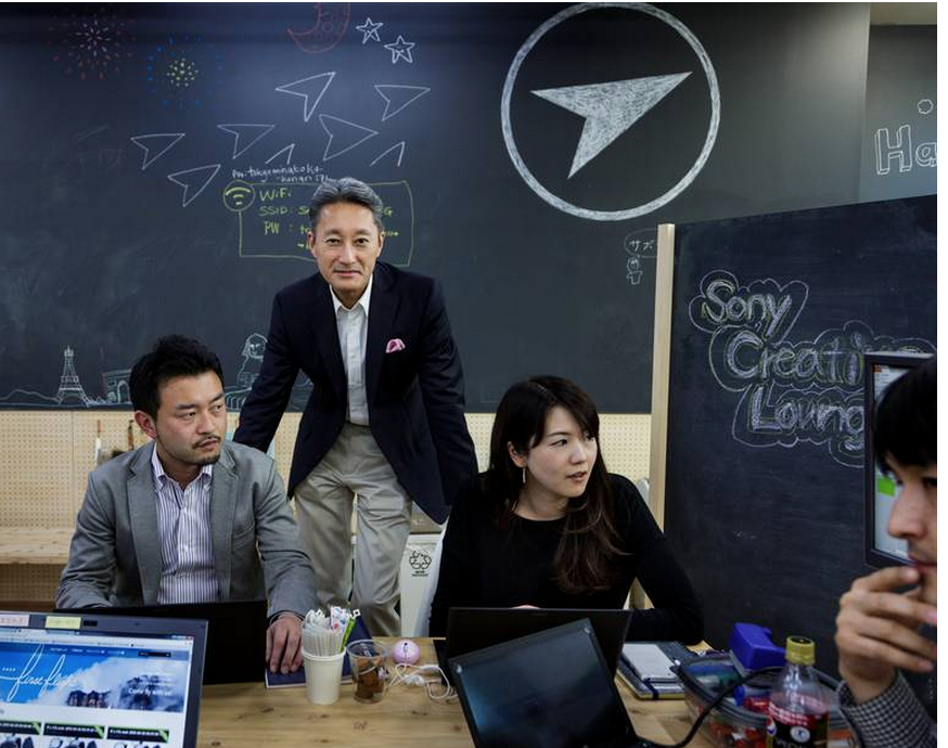 The  Wall Street Journal  highlighted Sony's Creative Lounge in Tokyo designed to foster creativity.