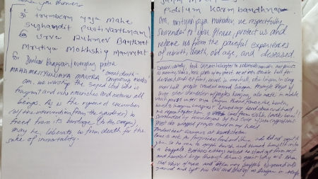 Travel Journal 10/8/14 - includes Mom's writing of the Great Death Conquering slokha - Prayer for Lord Shiva