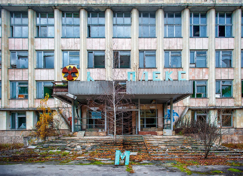 Chernobyl052.jpg