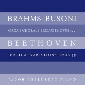 Brahms-Busoni.jpg