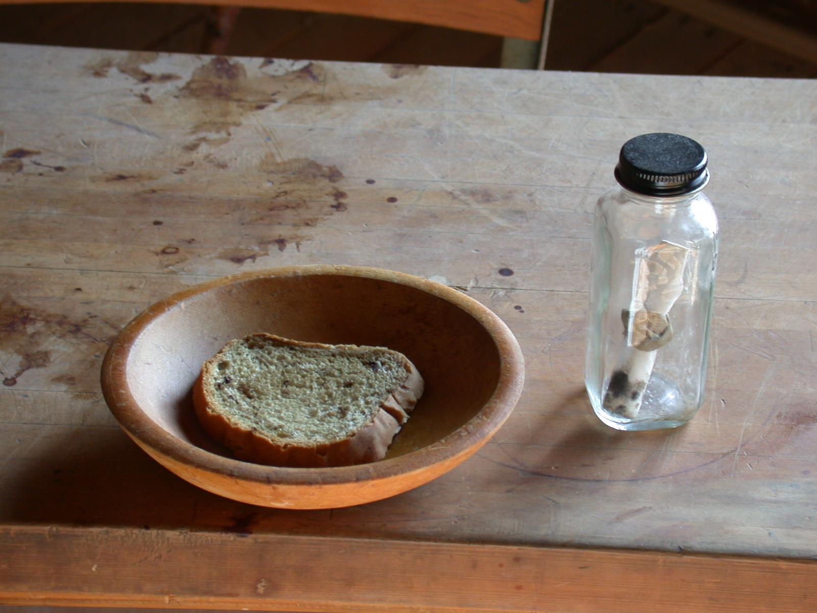Miller bowl.JPG