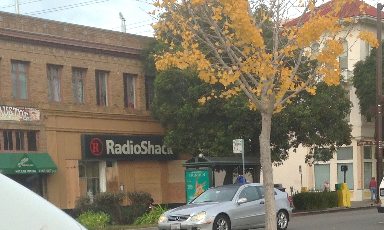 Just one of the many boarded up store fronts that lined Shattuck today.