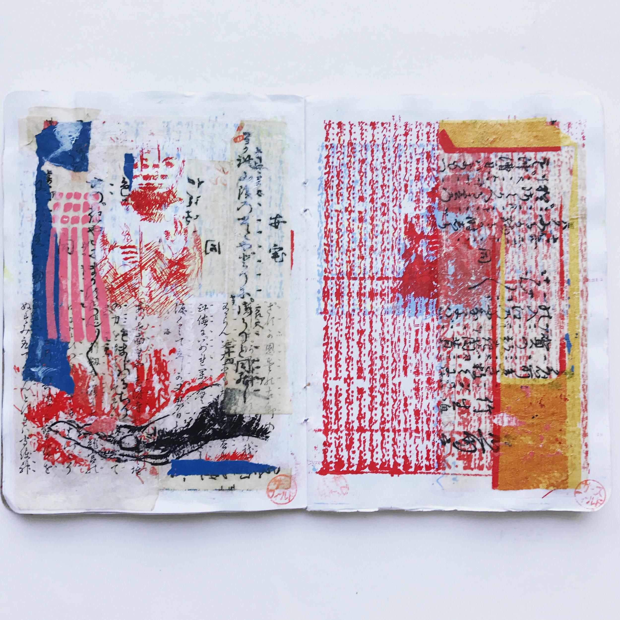 Brendan Sarseield: Tokyo, Japan