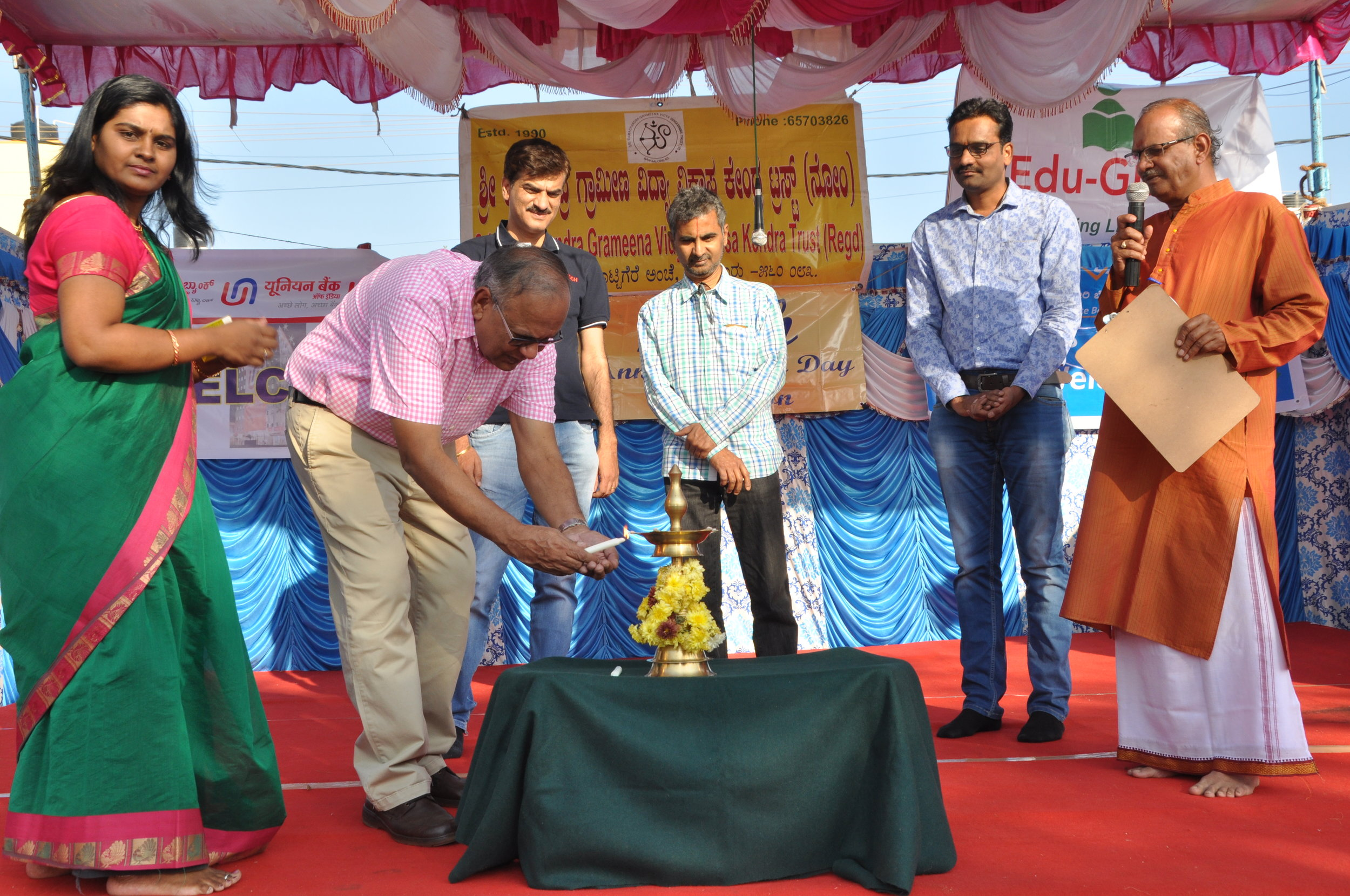 Anne and Narayan Ramachandran visit SRGVVKT