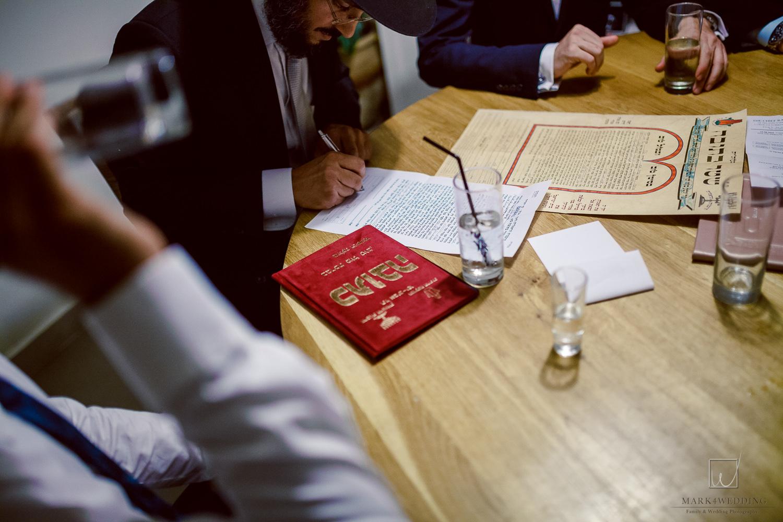 Anat & Adam wedding_474.jpg