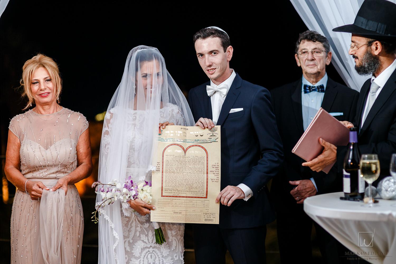 Anat & Adam wedding_692.jpg