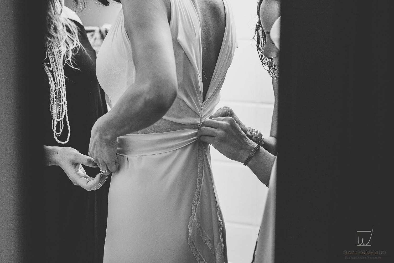 Maor&Chen wedding_0163.jpg