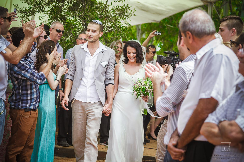 Maor&Chen wedding_0544.jpg