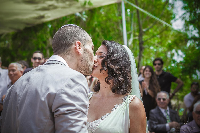 Maor&Chen wedding_0558.jpg