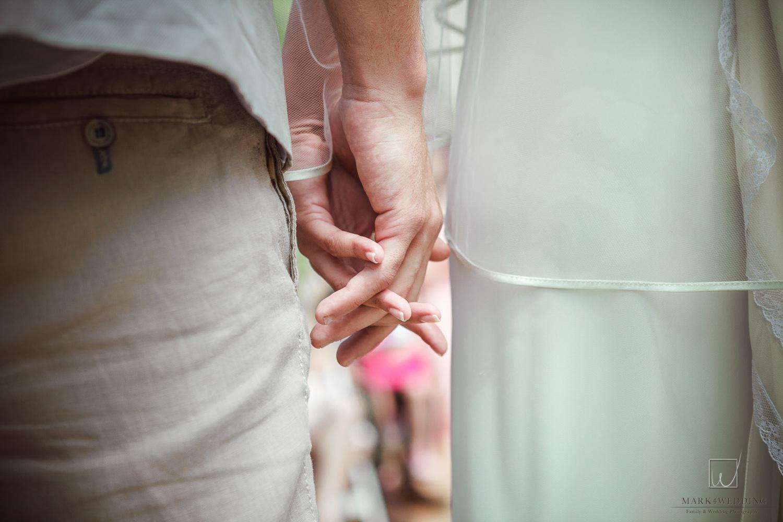 Maor&Chen wedding_0595.jpg