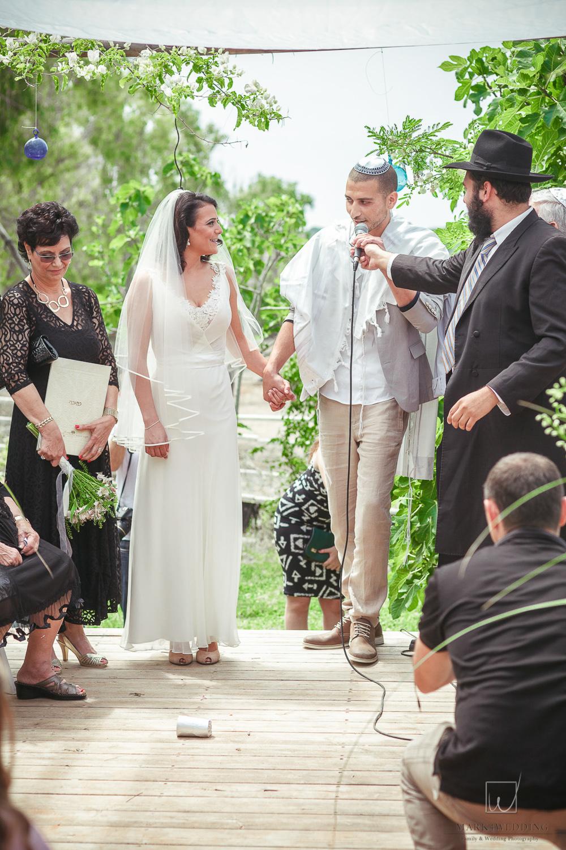 Maor&Chen wedding_0697.jpg
