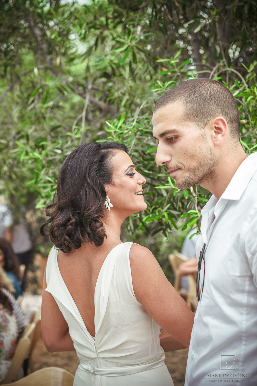 Maor&Chen wedding_0820.jpg