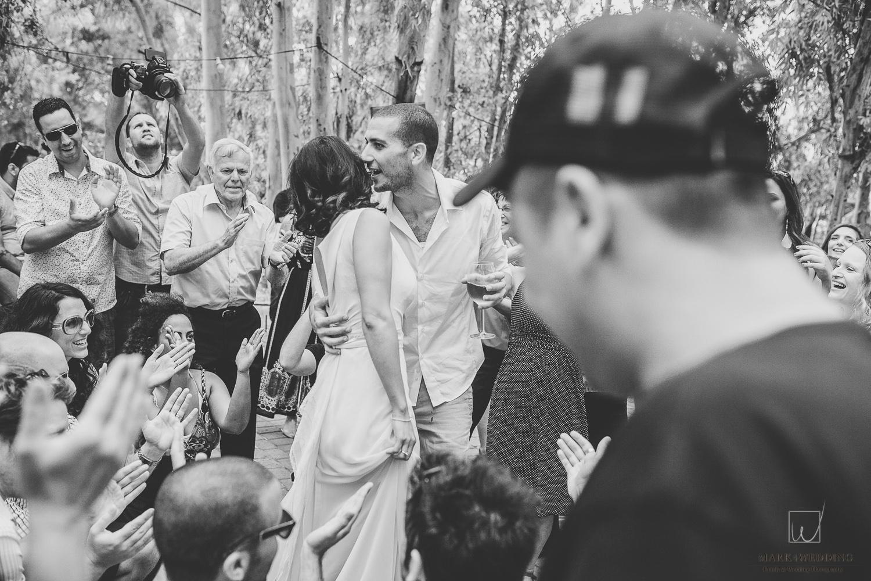 Maor&Chen wedding_1006.jpg