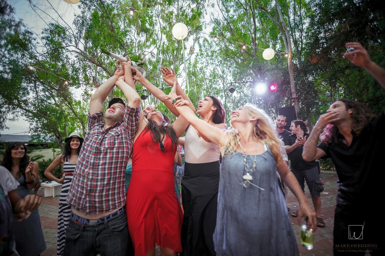 Maor&Chen wedding_1663.jpg