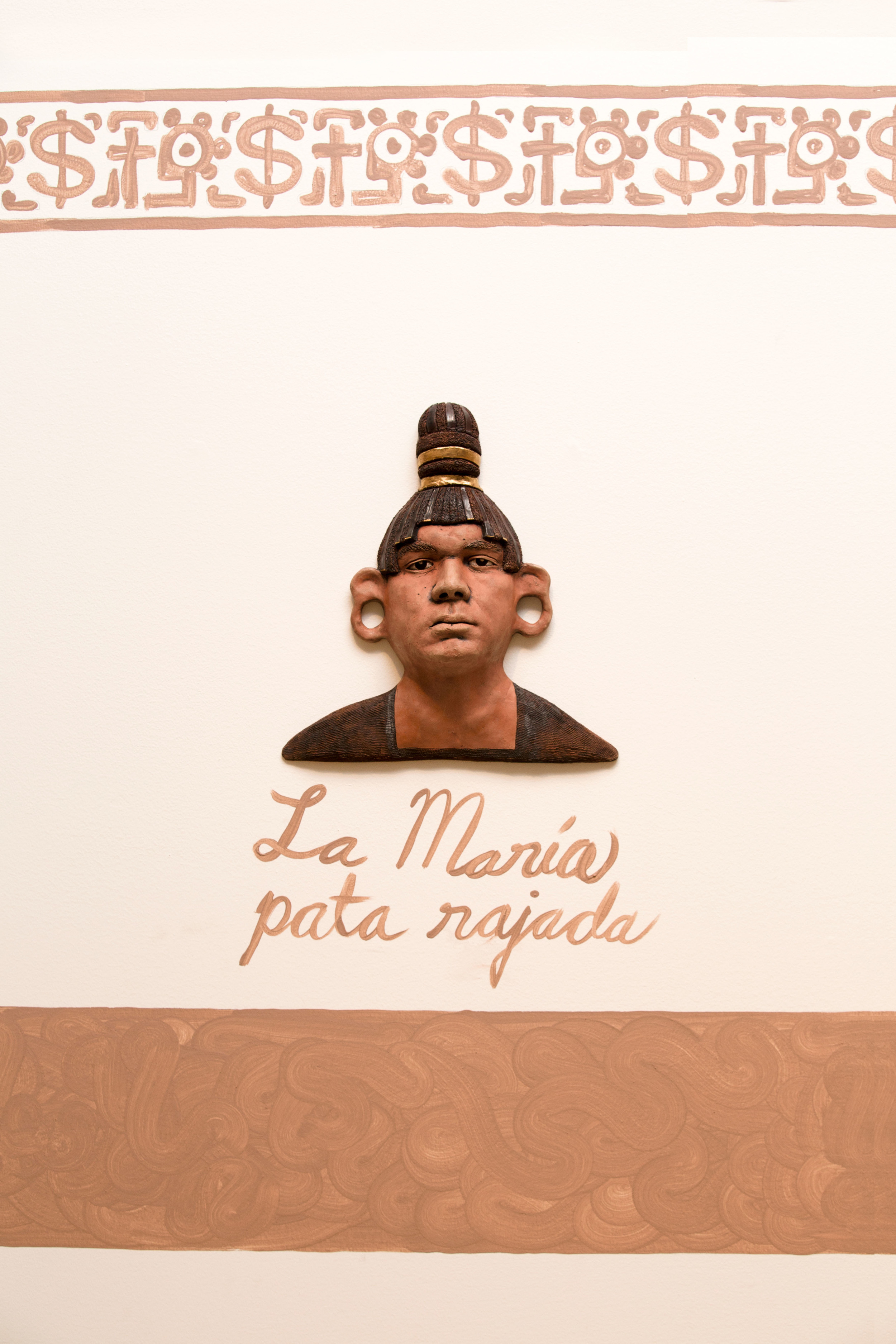La María pata rajada (Translation Not Available)