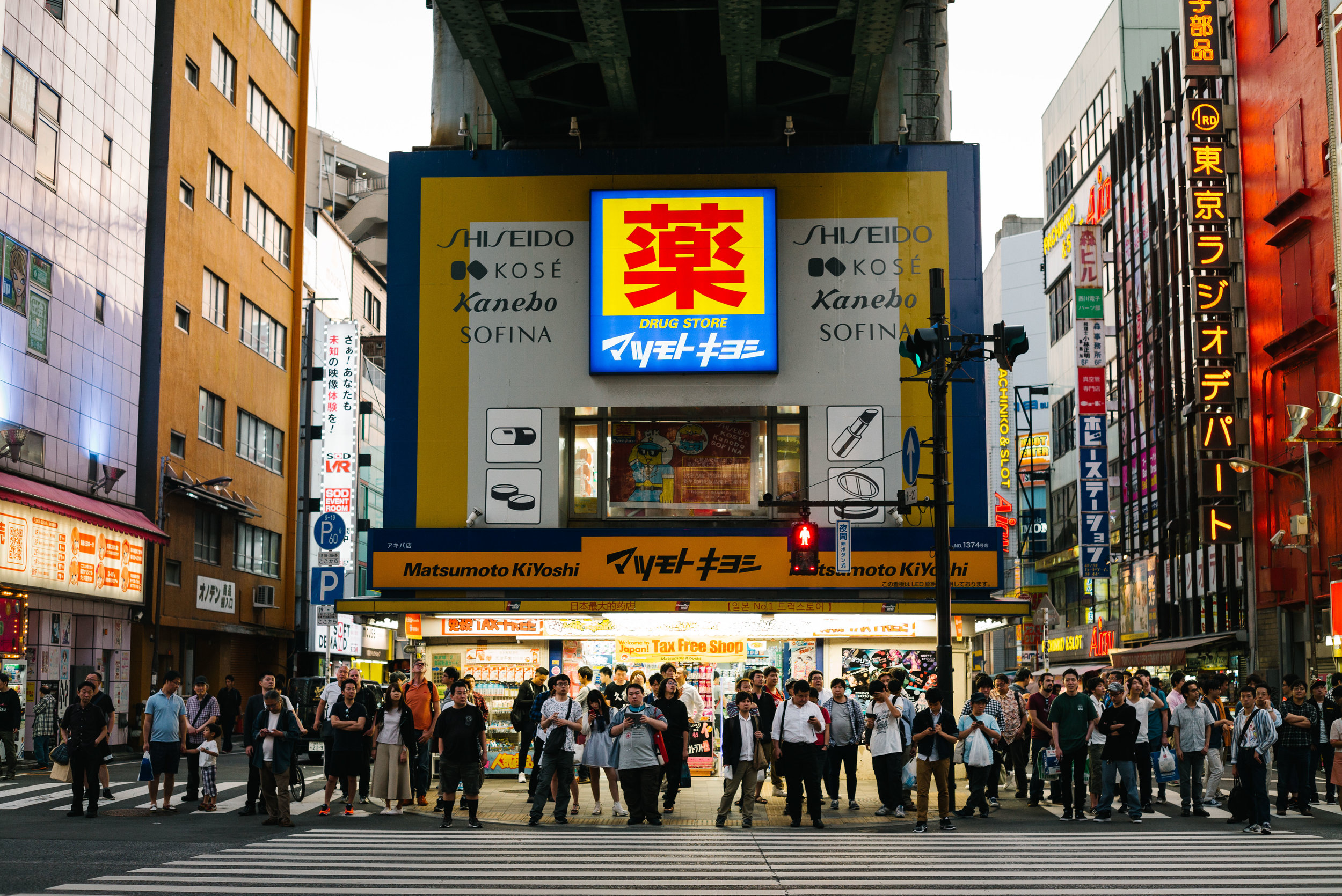 Akihabara is a major shopping district for electrical equipment and anime along with being home to many cutting-edge video game arcades. Tokyo. Japan. 2017.