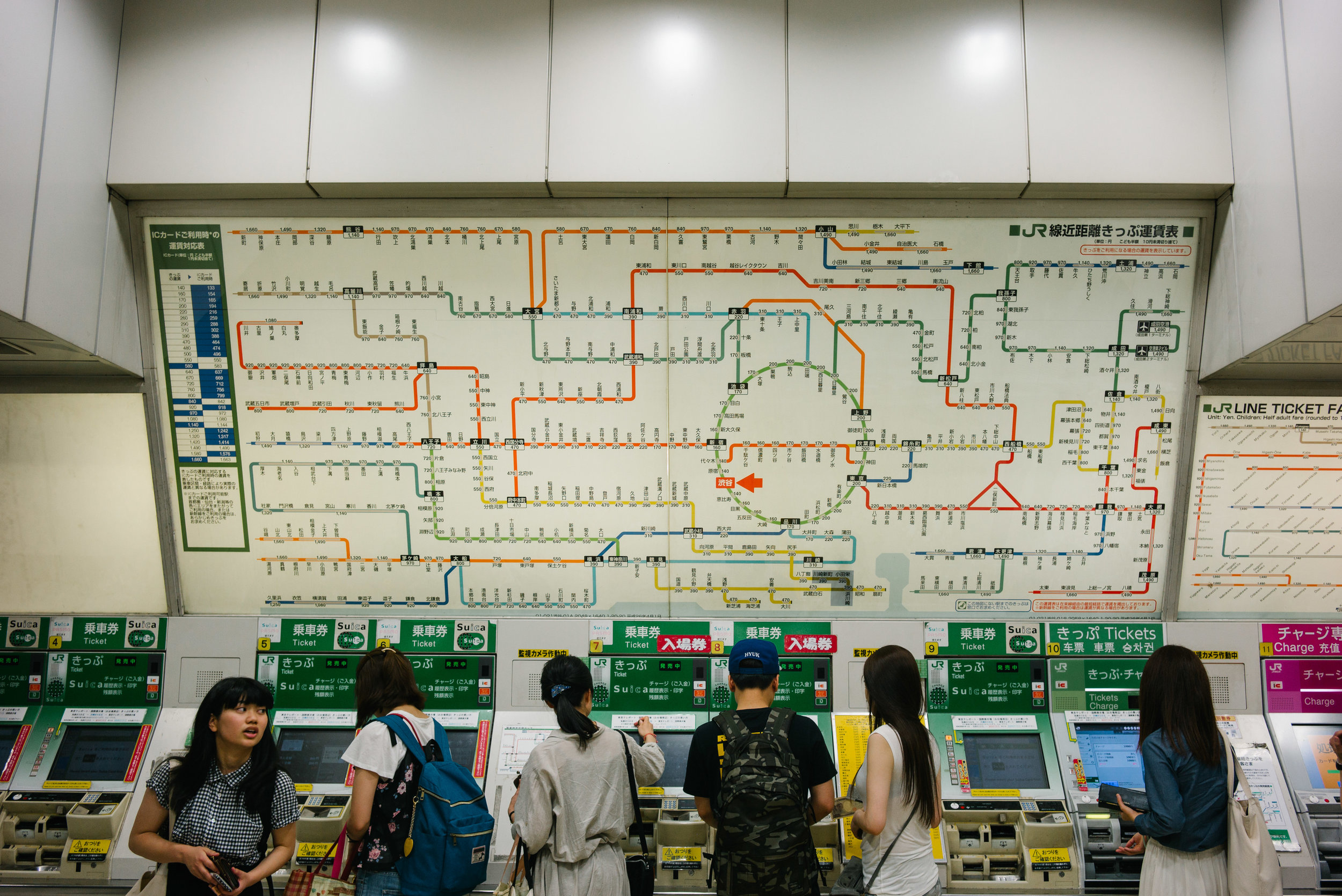 Despite its complexity, Japan's railway is one of the most clean and efficient railway systems in the World. Tokyo - Clifford Darby 2017