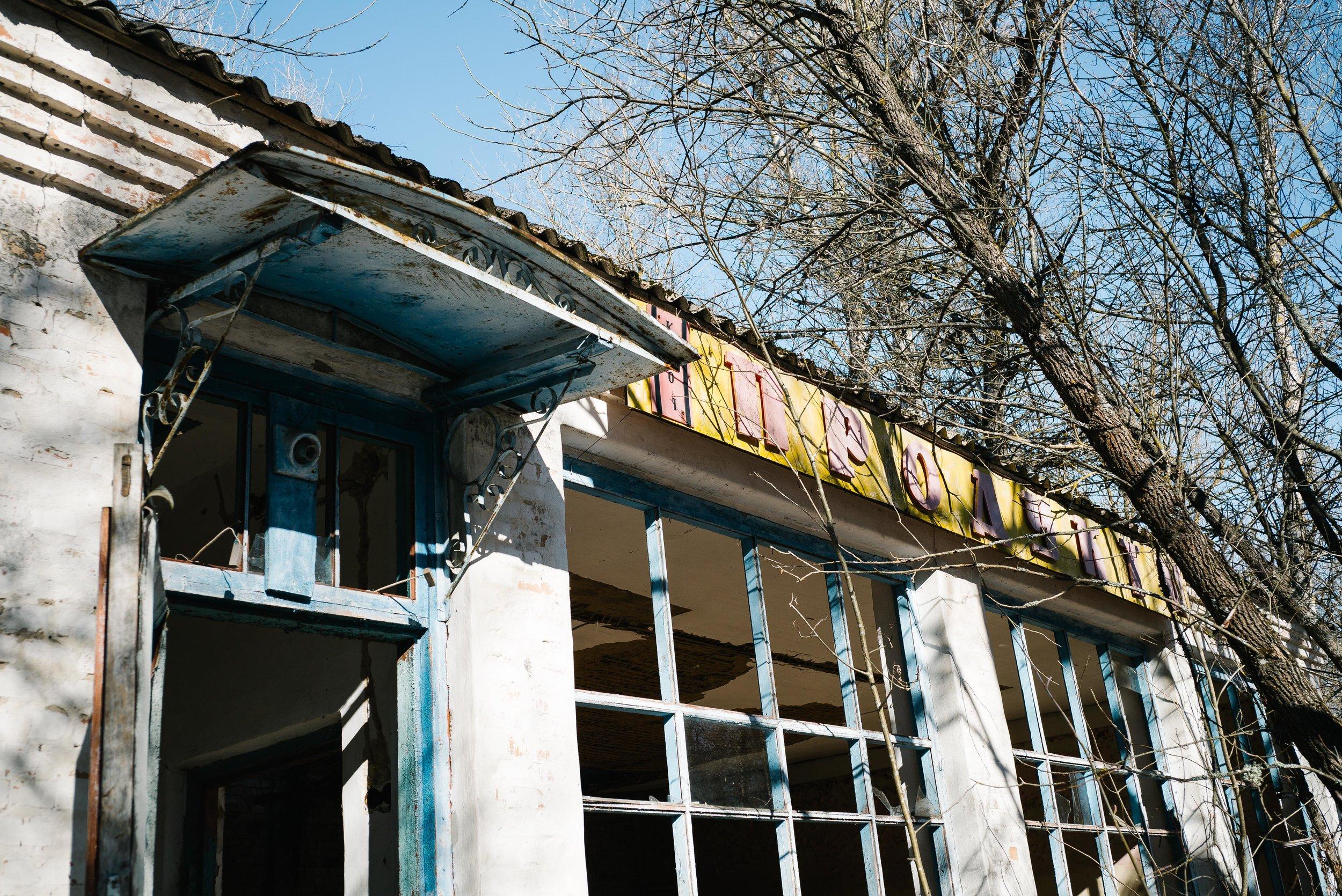 Ukraine. 2019-3.jpg