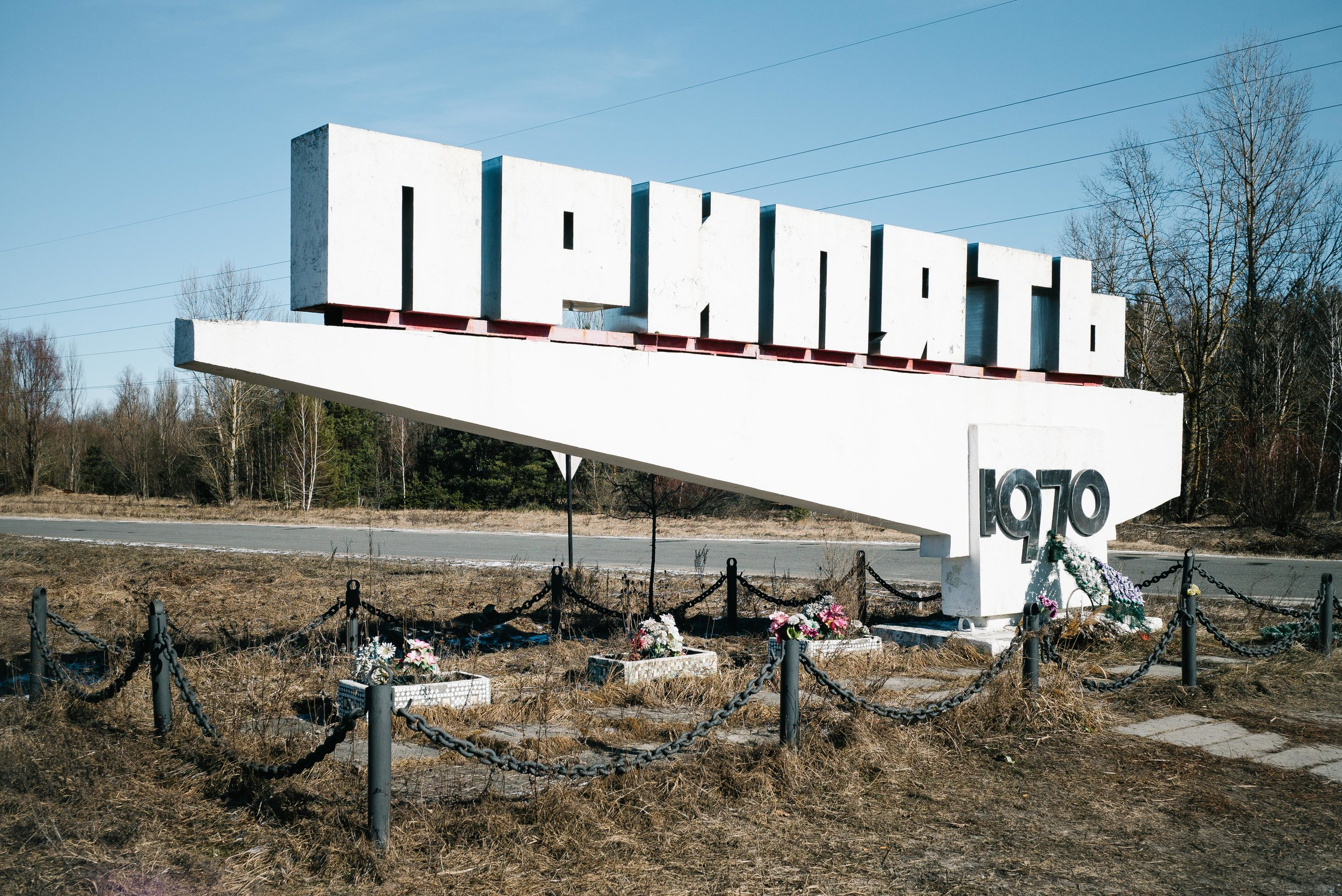 The entrance to the town of Pripyat - Clifford Darby 2019