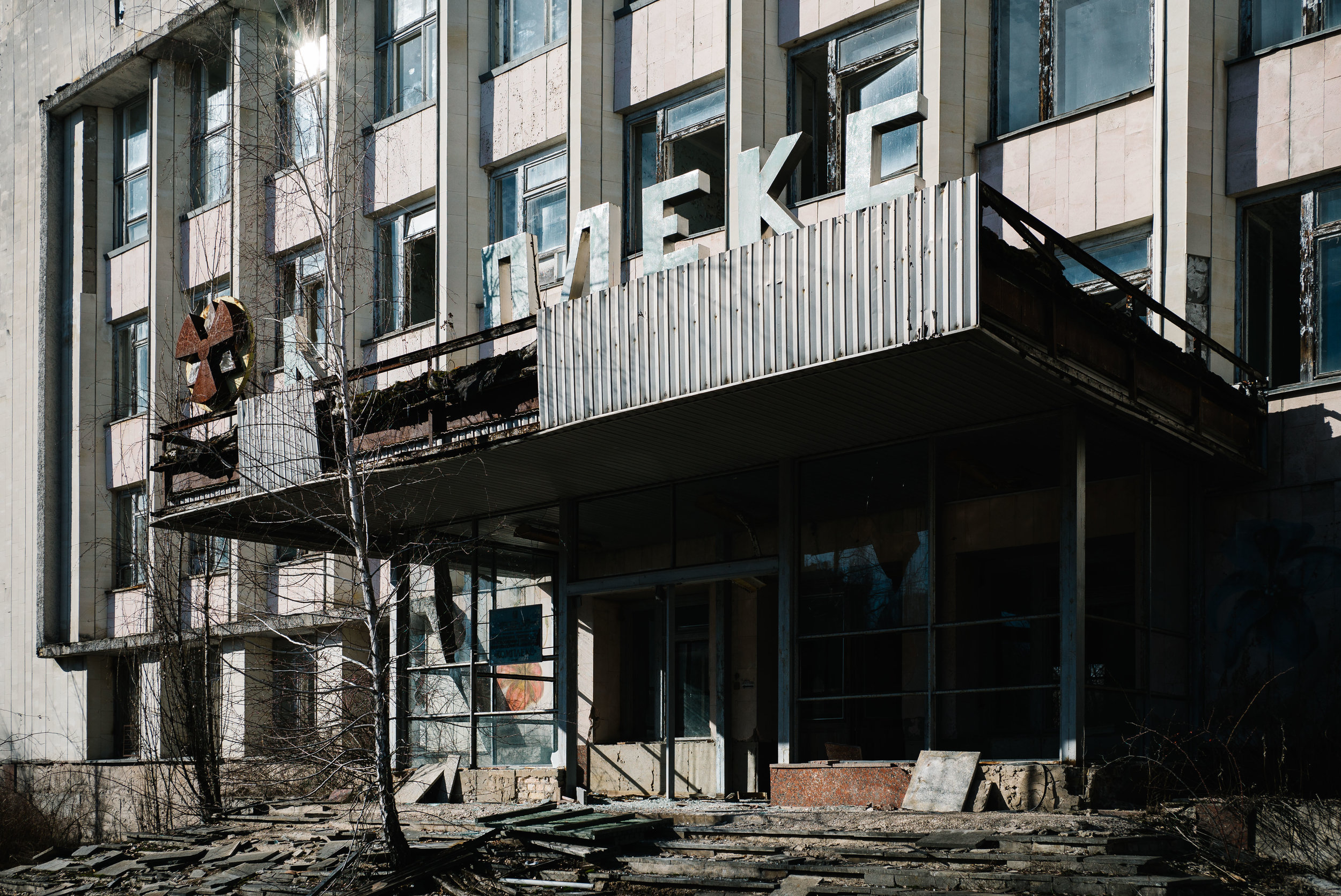 The temporary base of operations following the 1986 Chernobyl disaster - Clifford Darby 2019