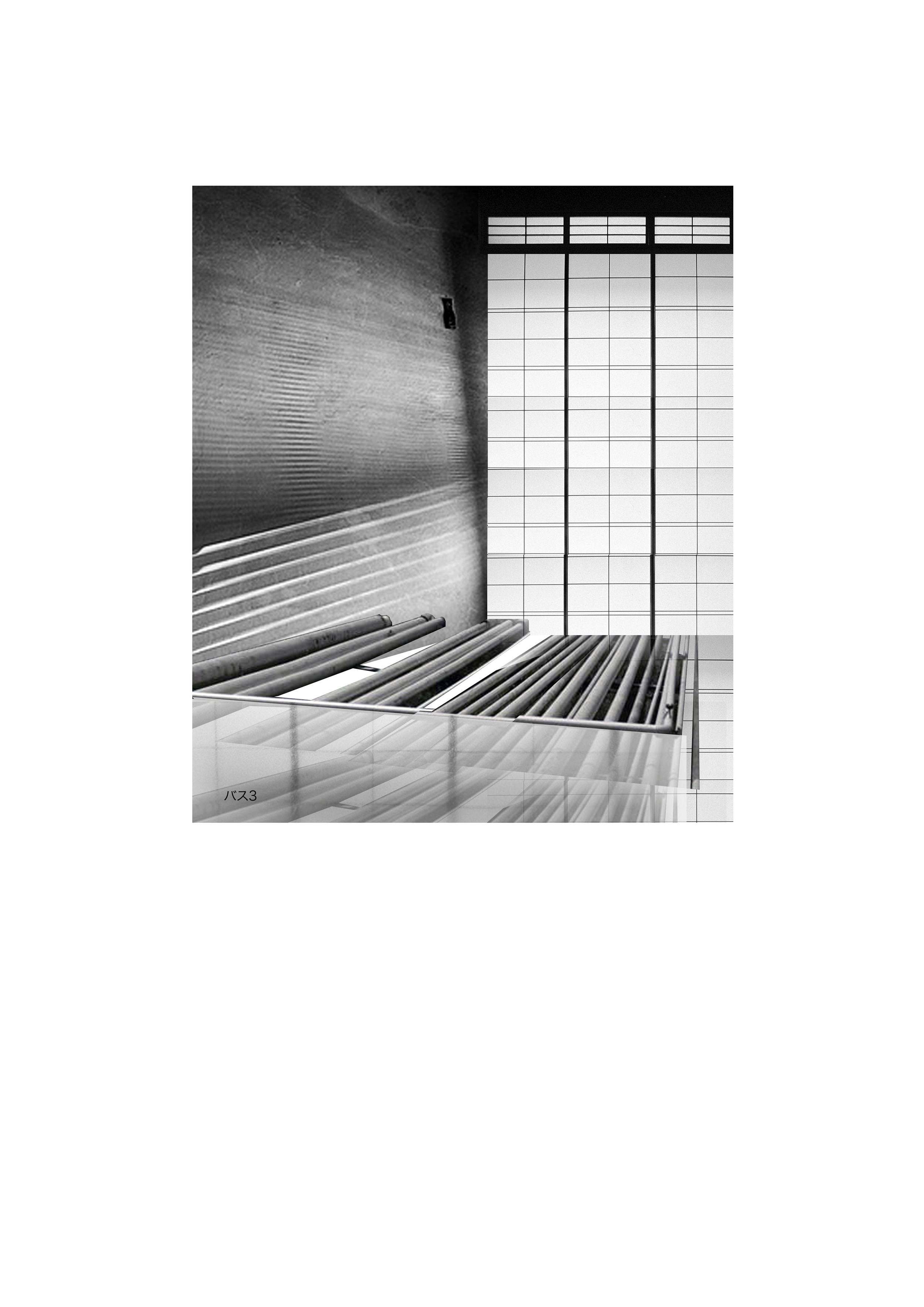 interiorA3showprint1.jpg