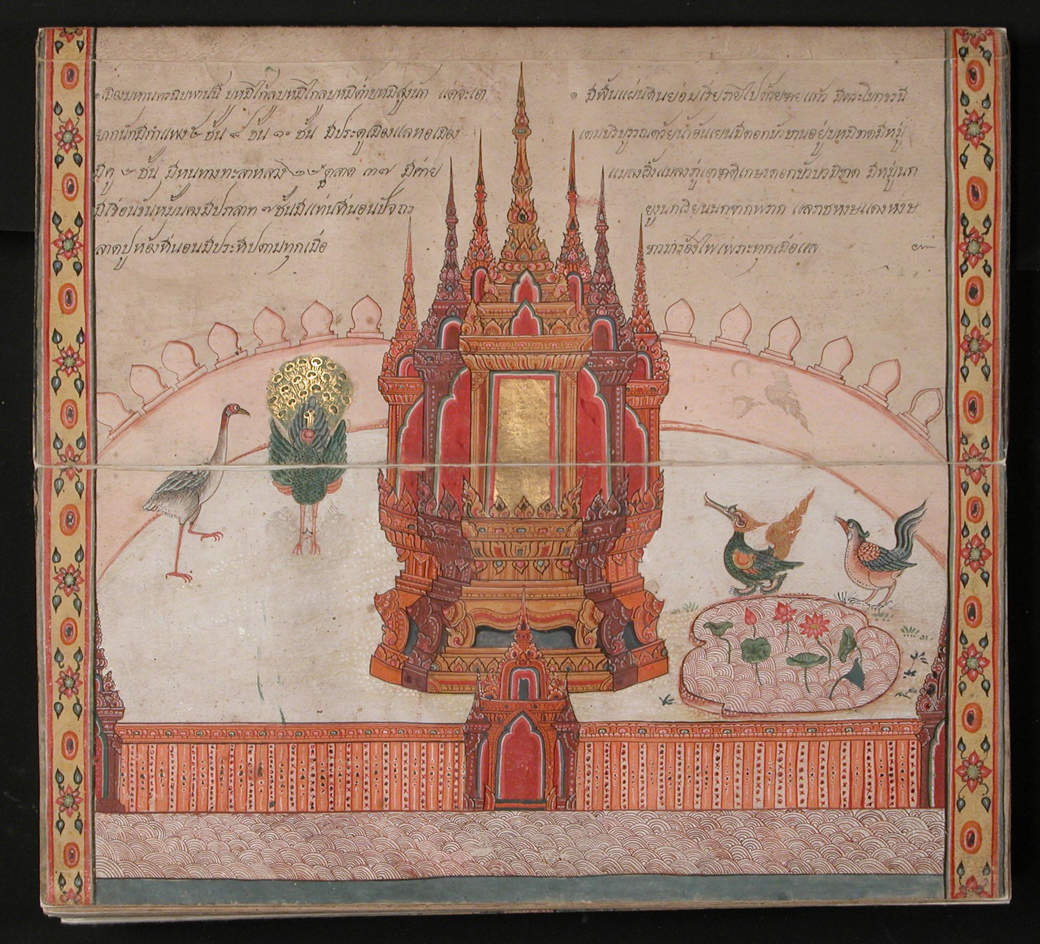 - Museum für Asiatische Kunst der Staatlichen Museen zu Berlin–Preußischer Kulturbesitz
