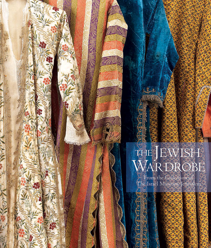 The-Jewish-Wardrobe-Cover.jpg