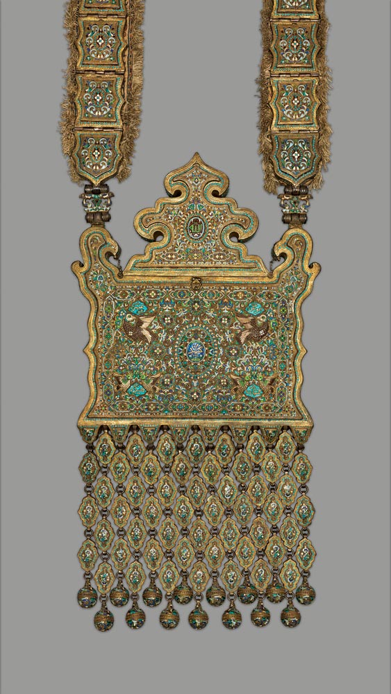 Jewelry from Bukhara:  QUR'AN CARRYING CASE of gilt silver, cloisonné enamel and leather, box: 69.5 x 36.5 x 7.7 centimeters, straps: 67.3 x 11.0 x 3.0 centimeters, Bukhara, 1890-91.  Image courtesy of the Art Institute of Chicago.
