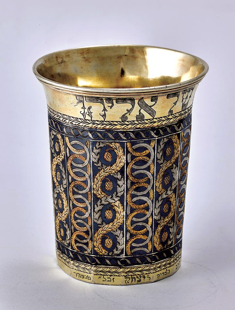 WINE CUP ( ELIYAHU )  of silver and niello, gilt, Russia, 1837.  Photograph by Ardon Barhama.