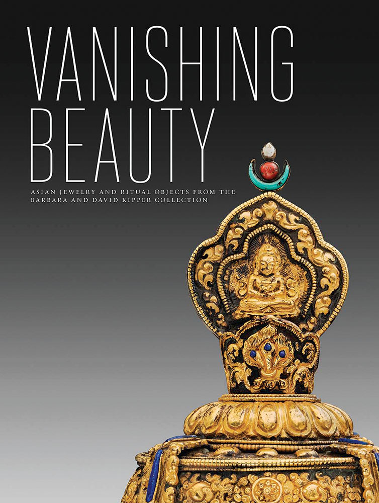 Bookshelf_Vanishing-Beauty-Cover.jpg