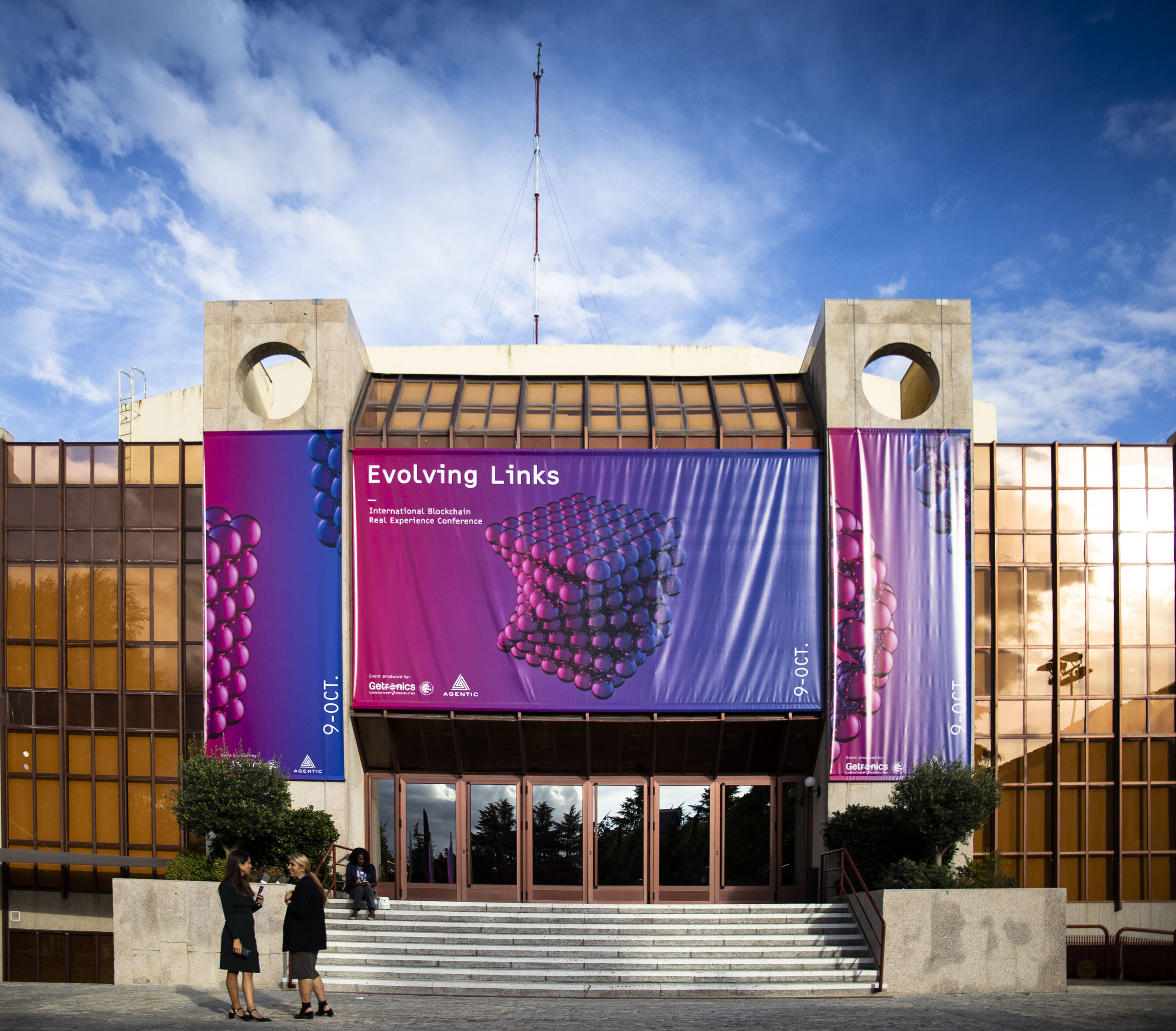 Front entrance of the event auditorium