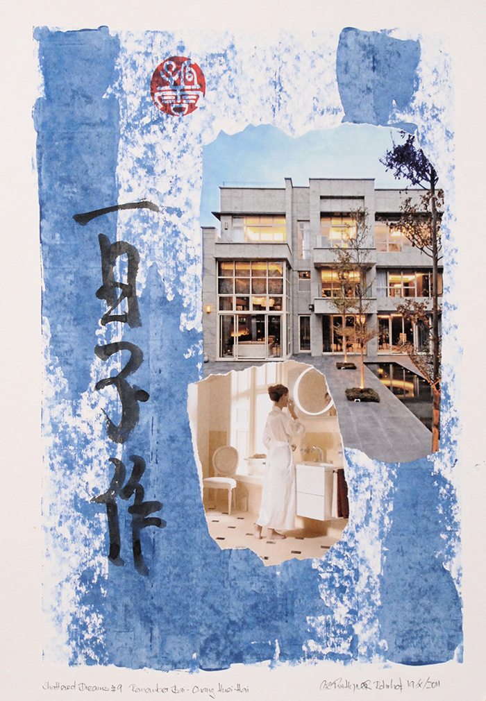 Shattered Dreams #9: Remember Bai-Chang Heui-Hai (Diptych)