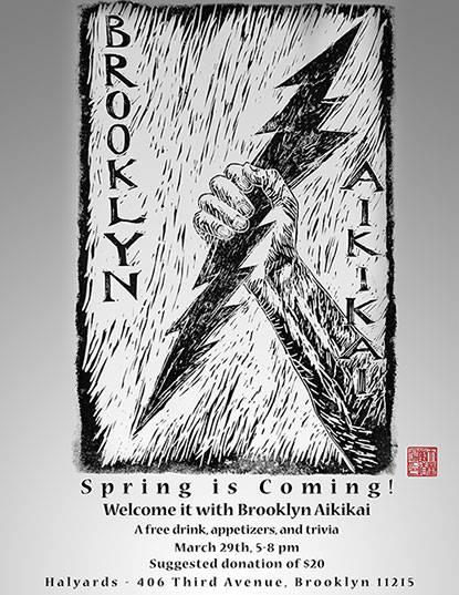 Spring Fundraiser_apr2014.jpg