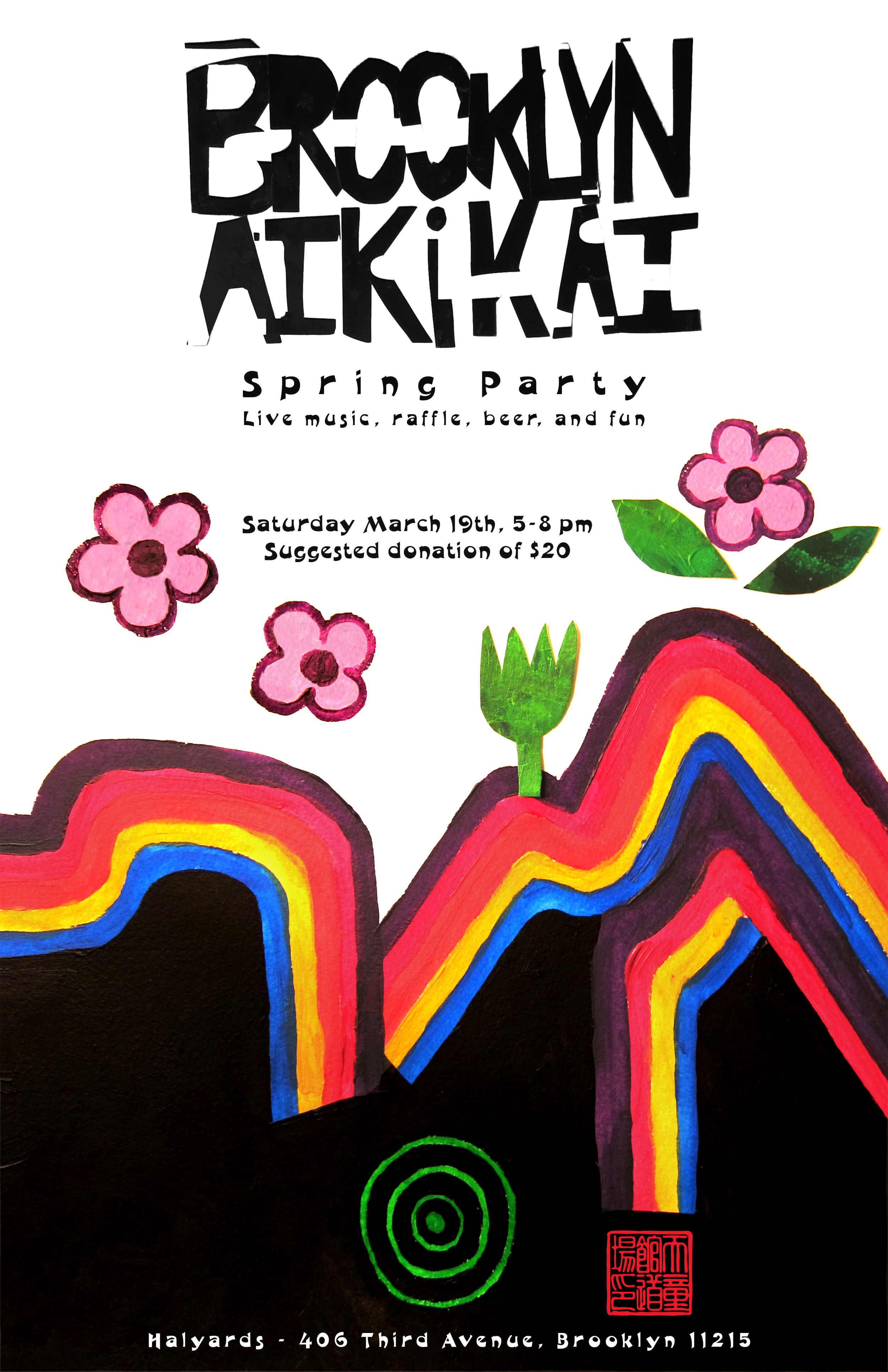 spring-flyer_2016_v3.jpg