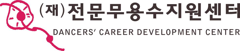 2dcdc_logo.jpg