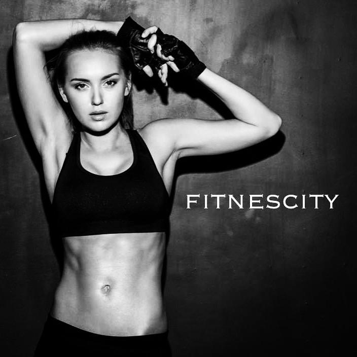 Fitnescity  DEXA Body Composition Scan