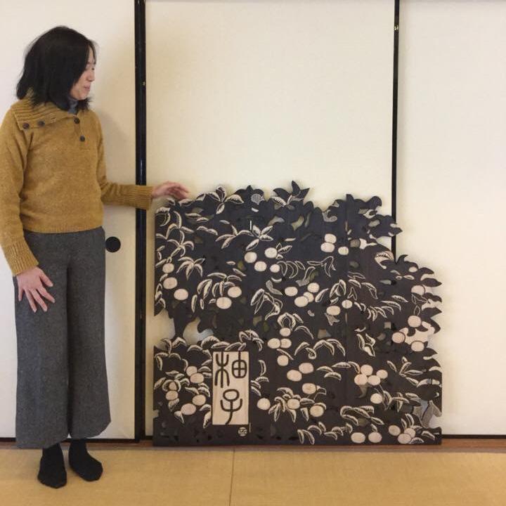 Dear friend, Keikosan with YUZU tree.