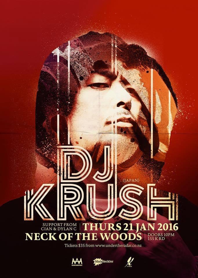 DJ KRUSH WEB.jpg
