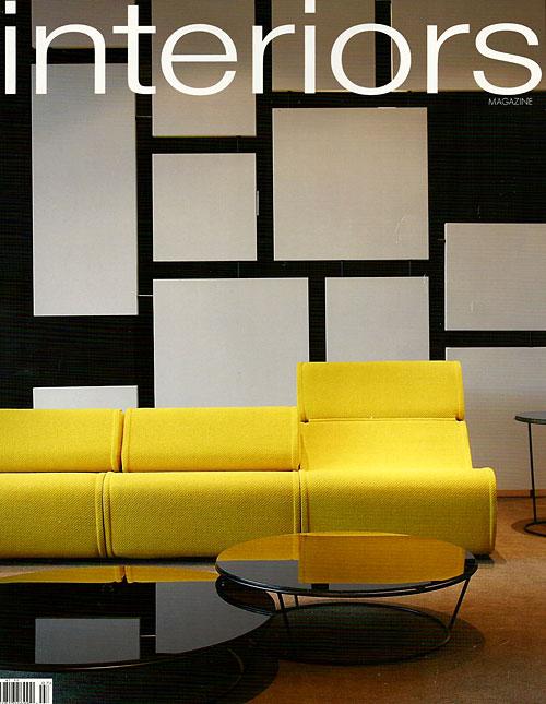 Interiors-Mag-June-July-2012-.jpg