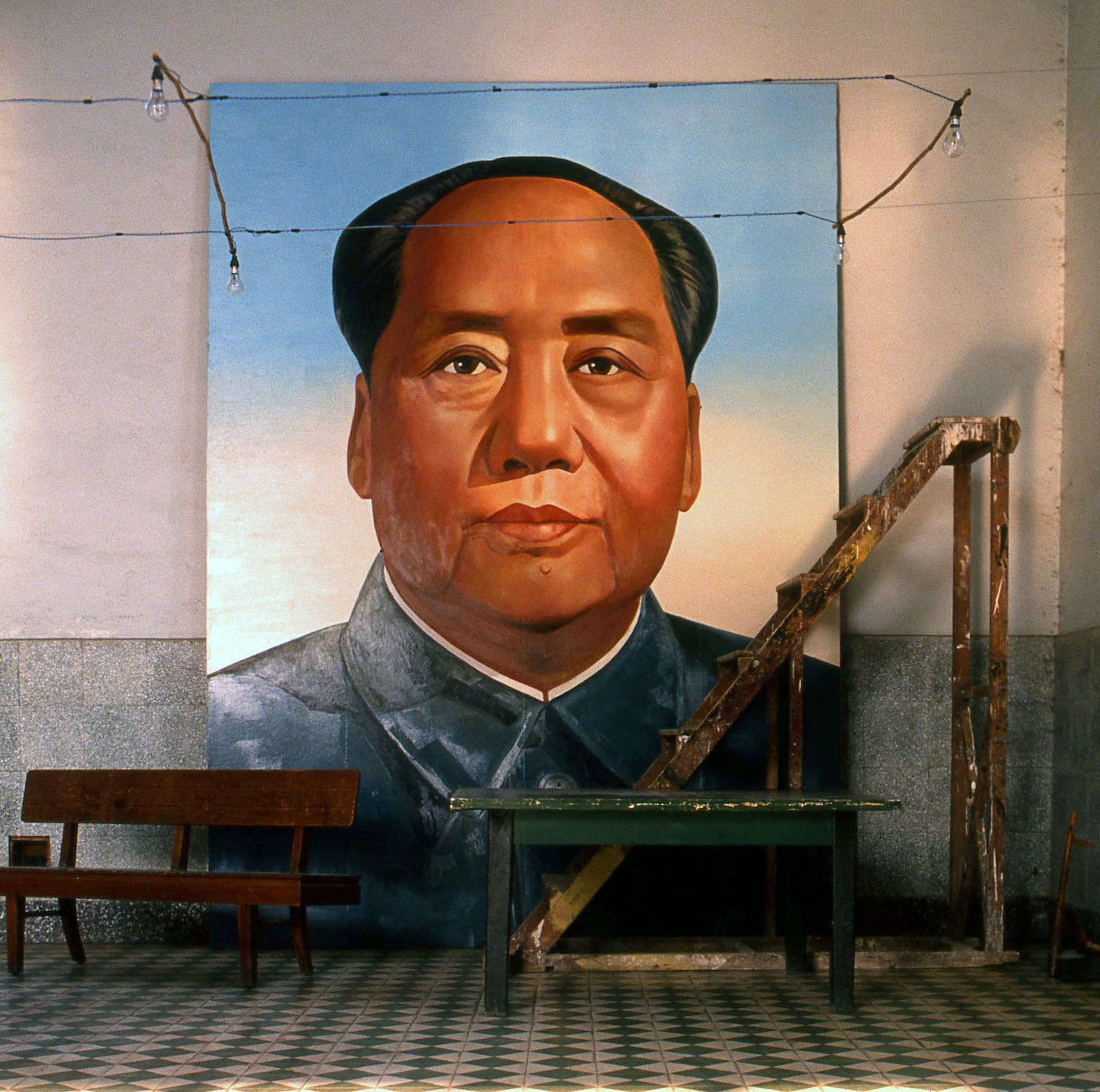 Mao Portrait Shao Shan Train Station Hi Res.jpg