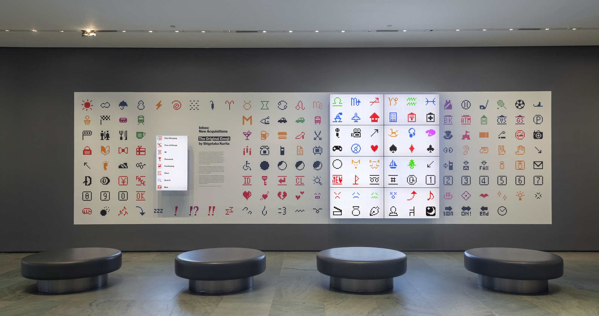 The emoji exhibition. Image via MoMA.    Read more  about the exhibit.