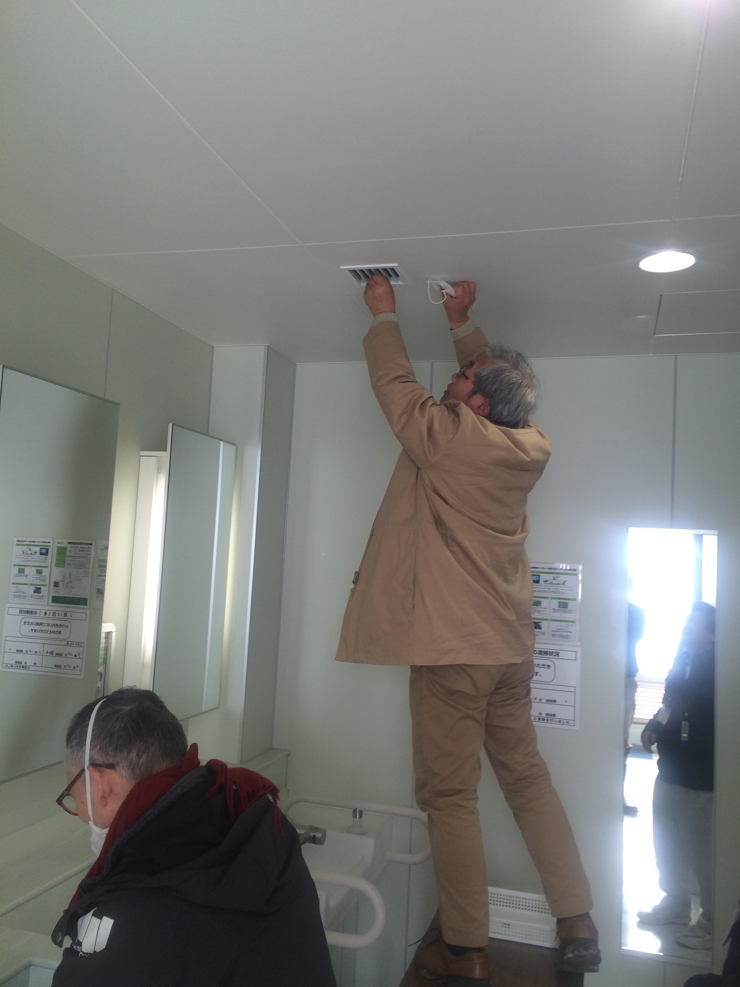 Measuring radiation in bathroom vents.