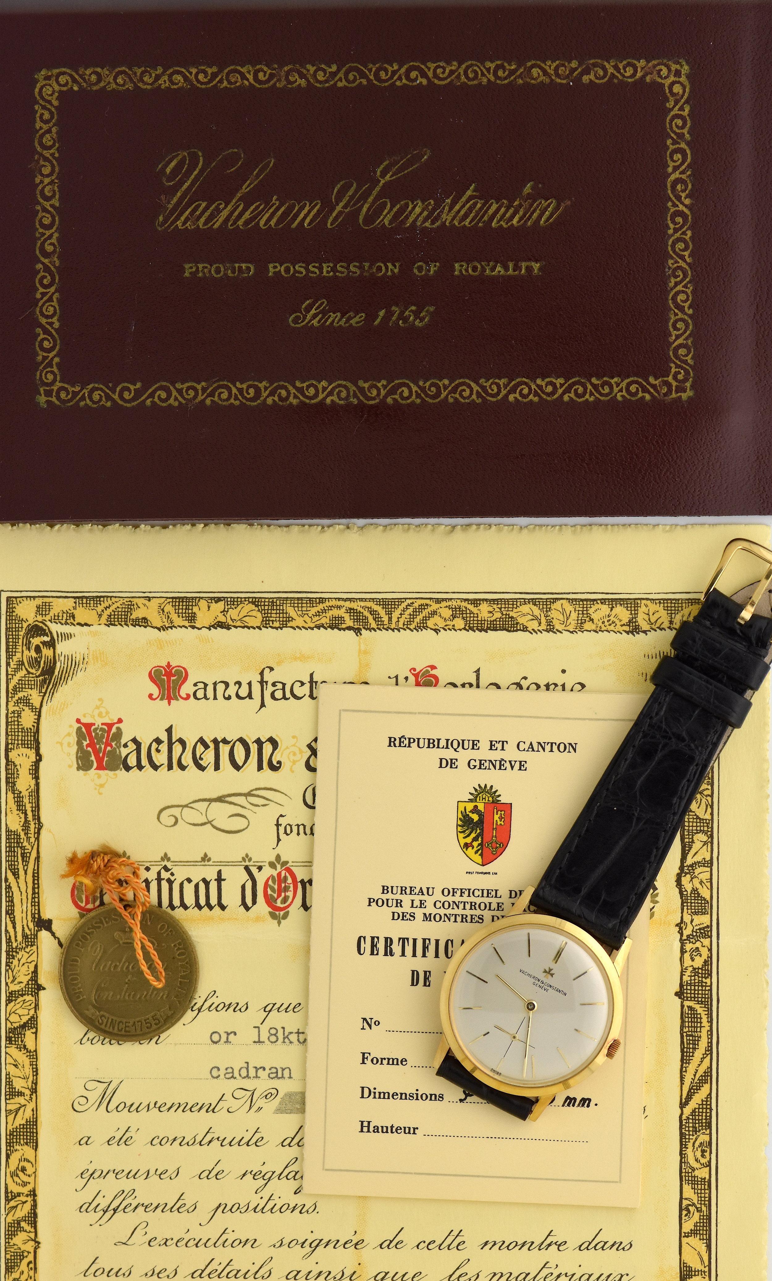 vacheron-conatantin-box-papers-1001-6273