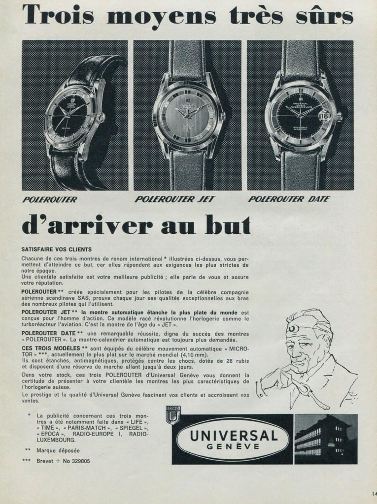 Universal-geneve-advertising