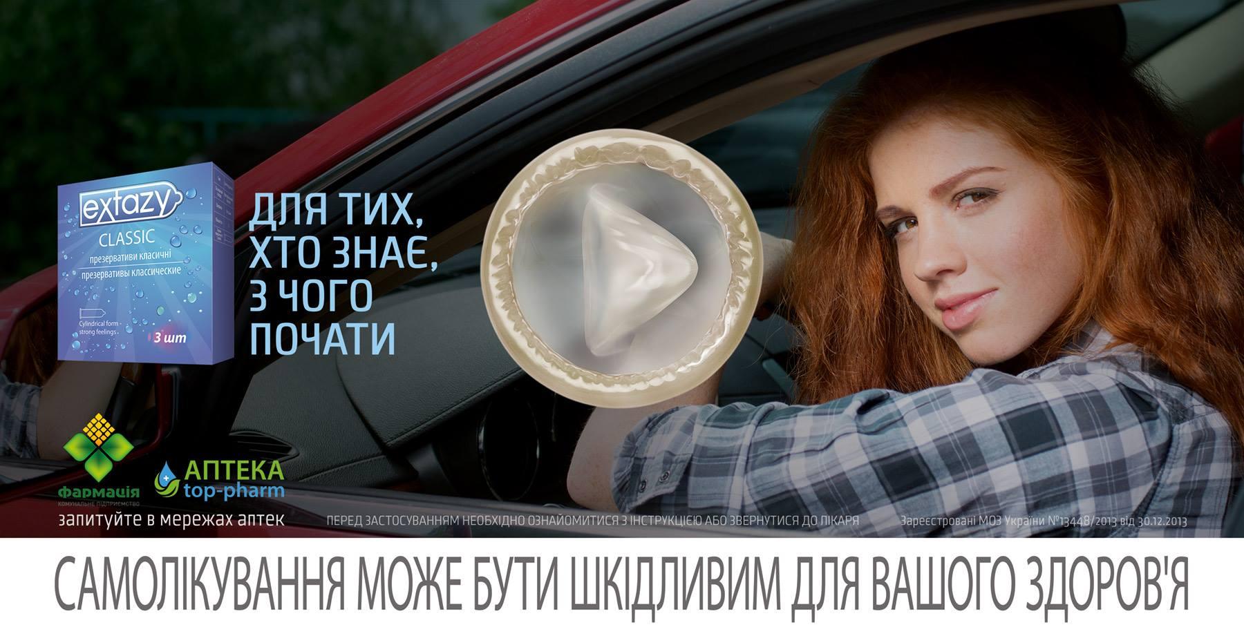 17453554_10155187978688179_1914088875_o.jpg