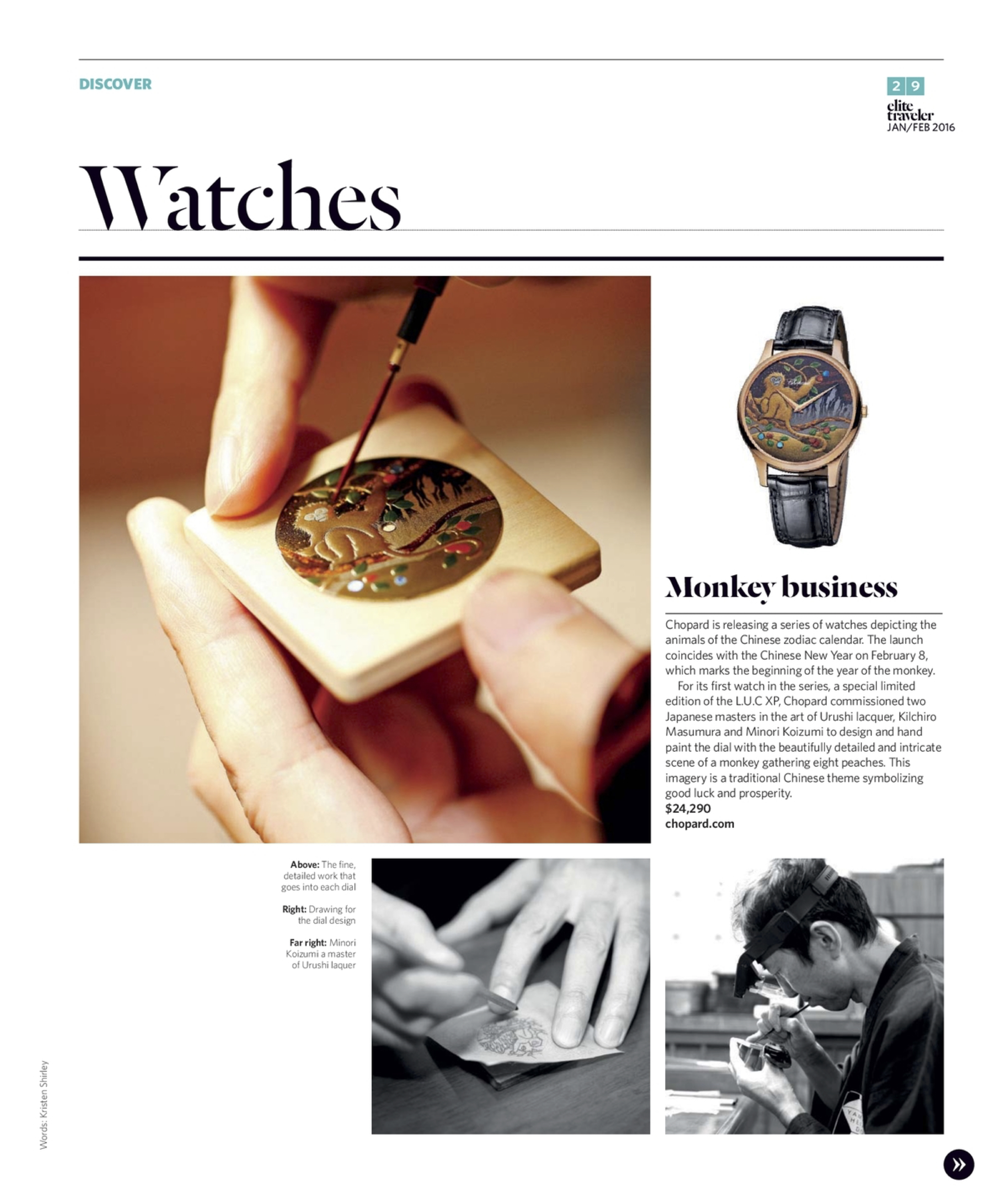 January/February 2016 | Chopard L.U.C XP