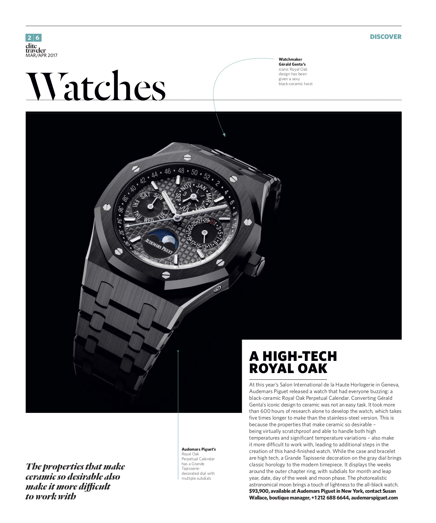 March/April 2017 | Audemars Piguet Royal Oak