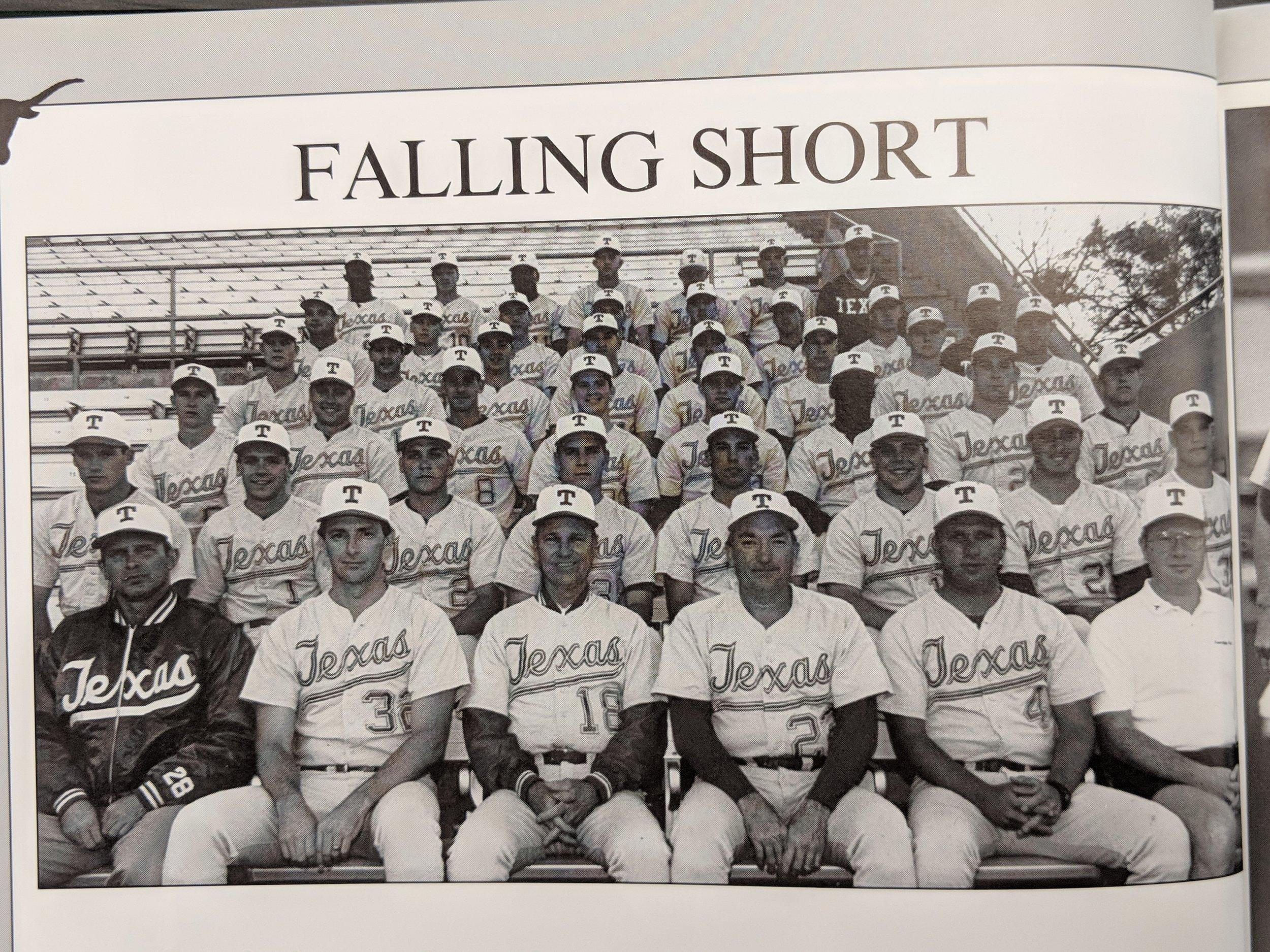 1993 baseball  (4).jpg