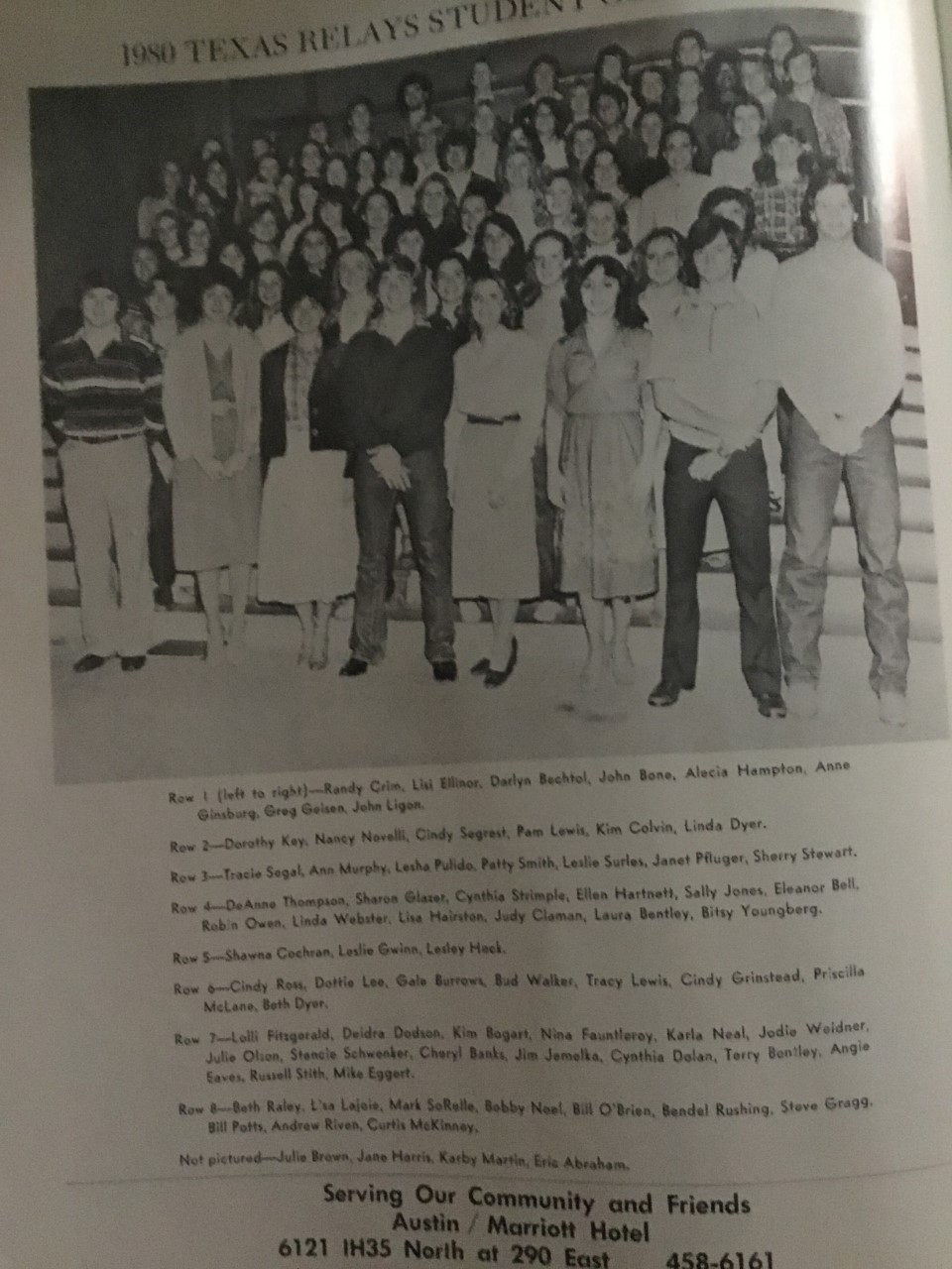 1979 student track committee